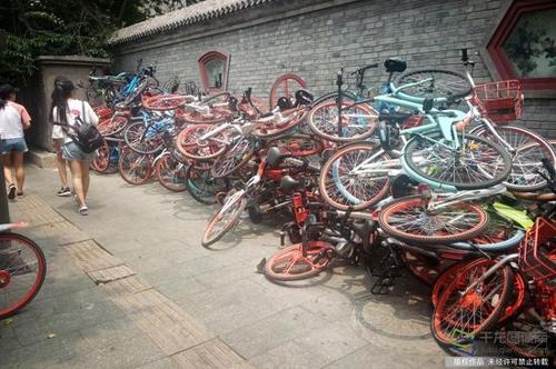 中 베이징 '얼굴 확 바꾼다'…불법건물 4천만㎡ 철거