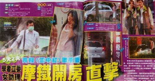 대만 정계, 민진당 의원 보좌관과의 불륜스캔들로 '시끌'
