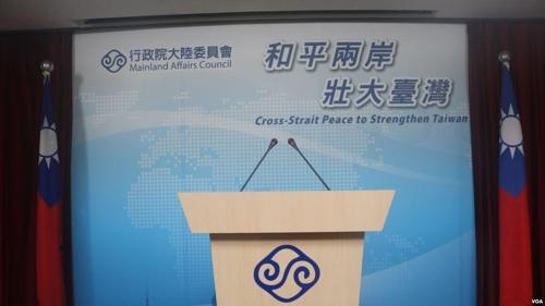신화통신 표기지침에 '중국 각자 명칭 사용' 금지…대만 '발끈'