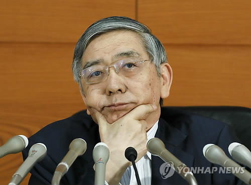 """일본은행 '물가 2%' 달성 6차례 늦춰…""""시장 불신 팽배"""""""