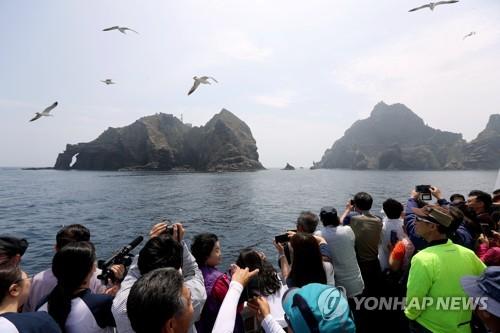 포항해양과학고 학생들 독도 뱃길 탐방…독도 경비대도 찾는다