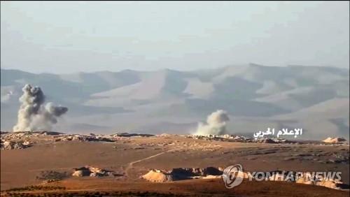 시리아군·헤즈볼라, 시리아-레바논 국경지대 공격 개시