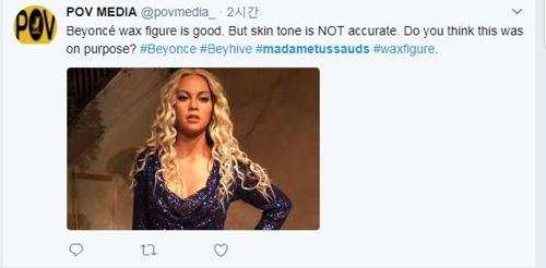 '피부색 논란' 비욘세 밀랍인형, 뉴욕 박물관서 철거