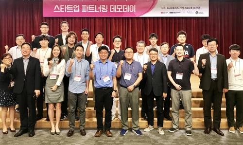 LG유플러스-KDDI, 한·일 스타트업과 협력의 장 마련
