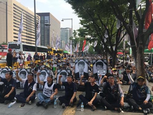 """""""마필관리사 사망, 정부책임""""…공기업 정규직화 요구 집회"""