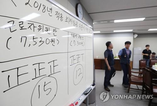[이주의 뉴스키워드] '자영업자'·'국정과제'·'대통령제'
