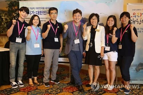 '한글학교 교사를 한국 홍보대사로'…반크의 새 프로젝트
