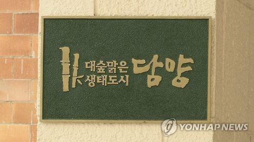 담양군 전국 일자리창출 최우수상…6년 연속 수상 영예