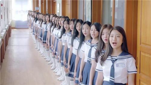 [시청자가 찜한 TV] '아이돌학교' 화제도 논란도 1위