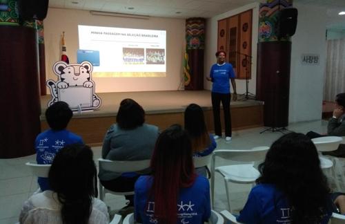 브라질서도 평창 동계올림픽 성공 기원…D-200 맞아 홍보전 돌입