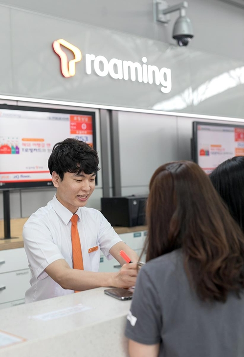 SK텔레콤, 72개국 로밍 지원 'T포켓파이R' 출시
