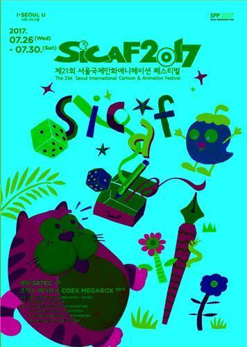 인기 만화·애니메이션의 세계로…SICAF 내일 개막