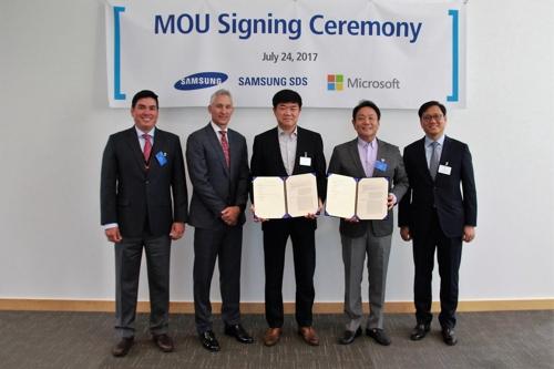 MS-삼성SDS '클라우드 이노베이션 랩' 공동설립