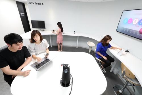 '일주일 치 학습을 하루에' 슈퍼컴퓨터 품은 KT AI 테크센터