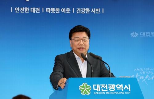 대전시 내달 중 유성복합터미널 사업자 재공모…연내 선정