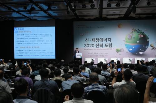 """""""신재생에너지 연구개발 투자 늘리고 규제 완화해야"""""""