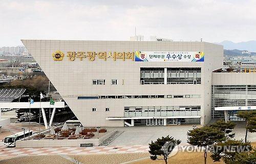 광주시의회 군공항이전특별위, 수원·대구 방문