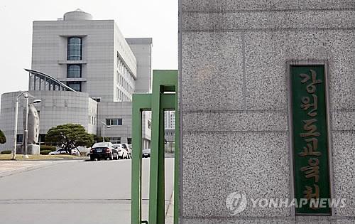 여직원에 소주병 투척 간부 공무원 징계 결과 비공개 논란