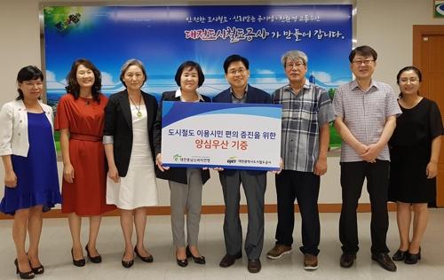 [대전소식] 대전도시철도 26일부터 양심우산 대여 서비스