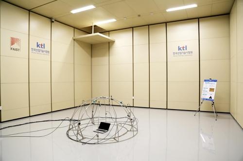 산업기술시험원, 종합소음시험동 준공…소음측정·음향연구