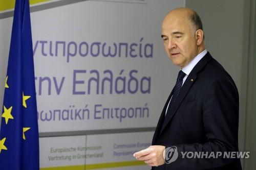 """EU 경제담당 집행위원 """"그리스, 경제위기 탈출 전환점 들어서"""""""