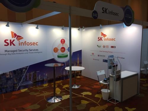 KT·SK인포섹, 글로벌 보안 박람회 RSA 싱가포르 참가(종합)