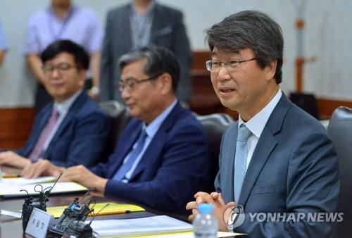 신고리 공론화위, 비공개 간담회 열어 '사전 토론'