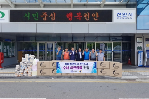 '폭우 피해' 천안에 온정의 손길…물품·인력 지원 잇따라