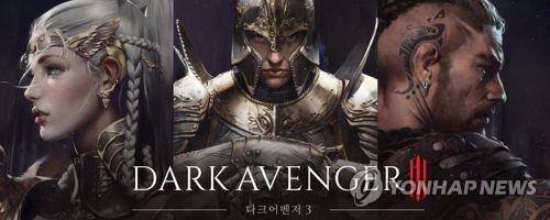 넥슨 '다크어벤저3' 내일 출시…리니지M에 도전장