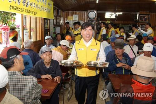 서울국세청장 첫 배출한 광주지방청 '환영·축하 분위기'