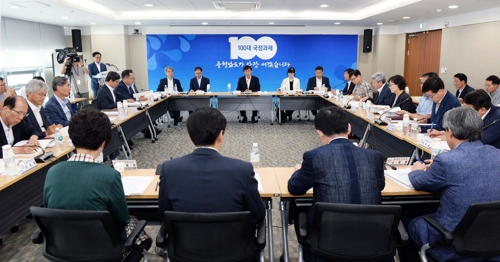 충남도 '새 정부 100대 국정과제' 대응전략 마련 착수