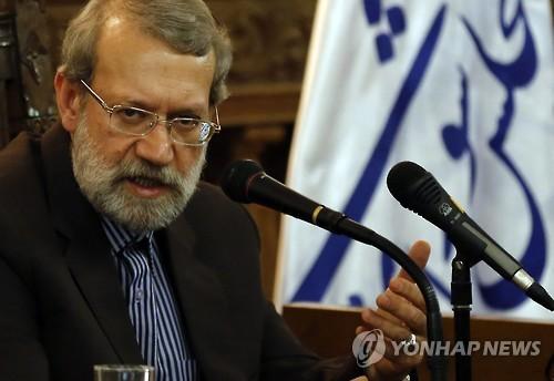 """美의 제재에 맞선 이란 의회의장 """"비례적 대응할 것"""""""