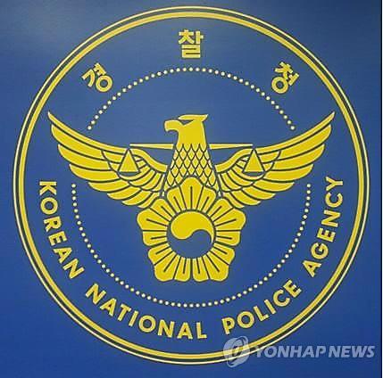 인천경찰청장 이주민·부산경찰청장 조현배(속보)