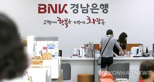 """경남은행 노조 """"회장-은행장 분리 찬성, 낙하산 반대"""""""