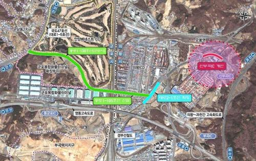 과천·봉담고속화도로 신부곡IC 연결 램프 31일 개통