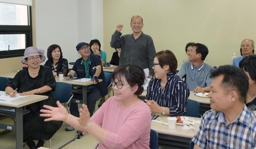 [충남소식] 순천향대 평생교육원 30여 강좌 운영