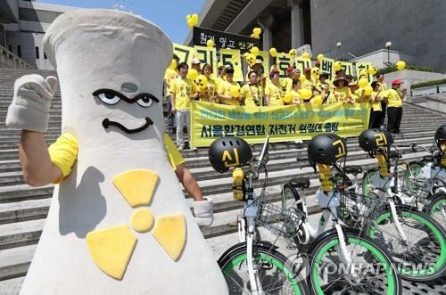 """환경단체 """"신고리 백지화해야""""…자전거 선전전 돌입"""
