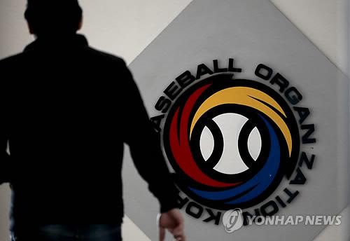 검찰 'KBO 심판 금품수수' 이어 '입찰비리 의혹' 수사 착수