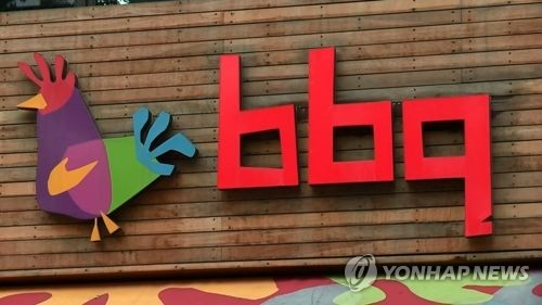 BBQ, 유통마진 공개 검토…본부 공급 '필수품목' 최소화