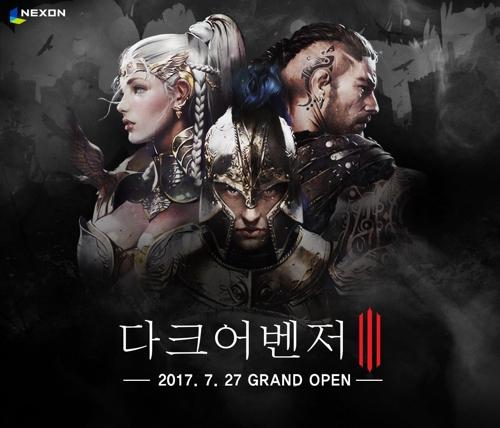 넥슨 '다크어벤저3' 오늘 출시…오픈 기념 이벤트