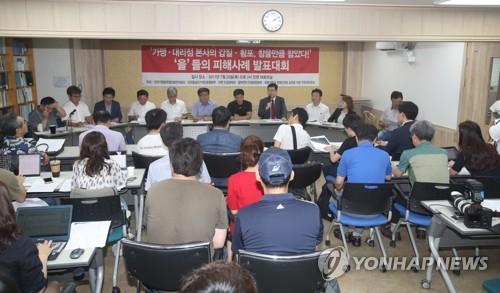 광주·전남·북 토종 프렌차이즈 264개…전국의 6.2%