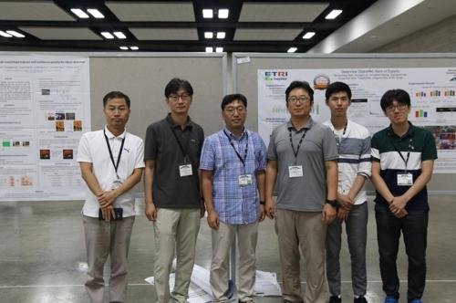 전자통신연구원, 세계 인공지능 이미지 인식대회서 2·3위
