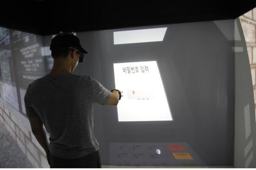한양대 연구팀, VR 기술 활용한 치매 조기 선별법 제시