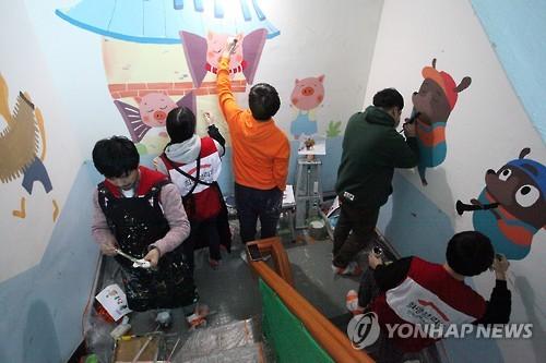 김해 지역아동센터 찾아 '세균 제로' 서비스 나섰다