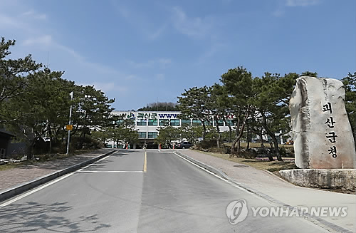 """괴산군 """"유해조류 포획시 마리당 3천원 포상"""""""