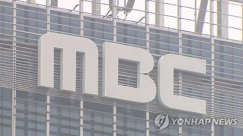 MBC 아나운서들도 제작거부 돌입…일부 방송 차질 예상