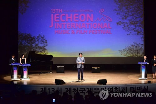 제천국제음악영화제 관람객 3만명·좌석점유율 79%
