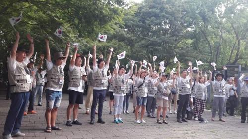 한중수교 25주년, 대한민국 임시정부의 현장을 가다