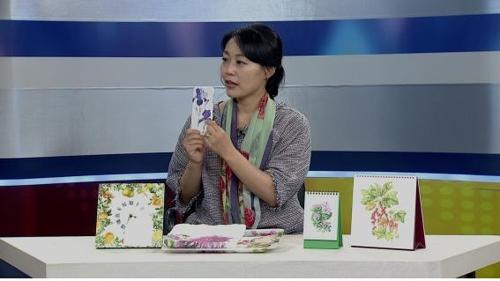 한국직업방송, 자연을 담는 '보타니컬 아티스트' 소개