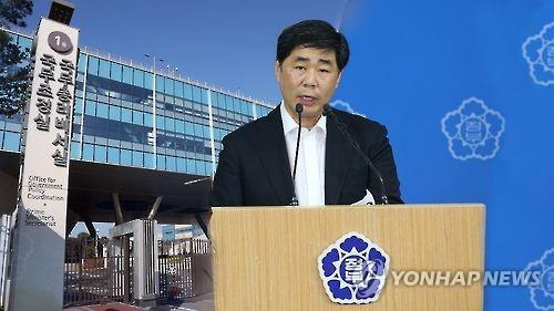 '사건청탁 수뢰' 신중돈 총리실 前공보실장 징역 5년 확정